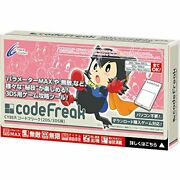 Game Cheats Cyber Code Freak 2ds 3ds Use New2ds Ll