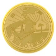 Great East Japan Earthquake Reconstruction Project Commemorative 10 000 Yen Gold