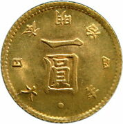 Gold Coin Old Yen Meiji With Appraisal
