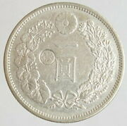 New Yen Silver Coin Large Left Round Meiji 11 Bascarning 1878 With Japanese