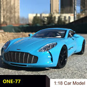 118 Aston Martin One-77 Sports Car Premium Quality Diecast Cars Toy Cars Gift