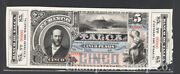 Chile Banknote Proof Catalog S439 Face And Back