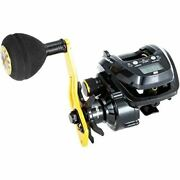 Abu Garcia Max Dlc P Right Handed Saltwater Fishing Reel New In Box