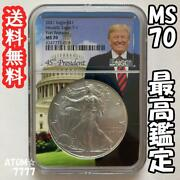 Oli Is Opening Highest Appraisal President Trump Label Silver Coin