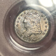 1833 H10c Early Half Dime Pcgs Ms65 Cac