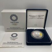 Tokyo 2020 Olympic Games Commemorative 1 000 Yen Silver Coin Take-over