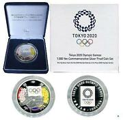 Completeness 2020 Tokyo Olympic Games Commemorative 1 000 Yen Silver Coin Proof