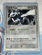 Lugia Ex Holo Rare 090/106 Ex Series Unseen Forces Pokemon Card Japanese Used