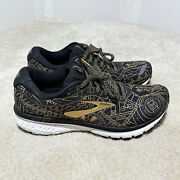 Brooks Women Rare Ghost 12 Nyc Se Sneakers Running Shoes Size 8.5 M