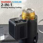 Car 2-in-1 Warmer/cooler Drinking Heating Cooling Water Beverage Milk Heater Cup