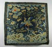 Antique Chinese Silk Embroidery Civilian Rank Badge 12x12