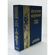 Kay Nielsen East Sun West Moon First Edition Hodder 1914 Exceptional Copy