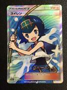 Water Lily Sr Pokeka Pokemon Cards Trainers Japanese Game Super Rare Japan Used