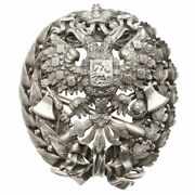 Antique Badge Silver 875 Marking Graduation From Nicholas Academy Engineers