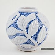 Old Vintage Michael Andersen And Son Blue And White Ball Vase Produced 1930-1950