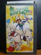 [rental Omission Used Vhs] Pokemon Gold And Silver Edition 27 No.1717