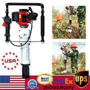 Gas Powered T Post Driver Two-stroke Fence Farm Pile Gasoline Engine Air Cooling