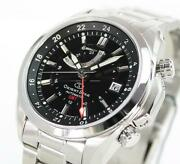Including Postage Orient Star Gmt