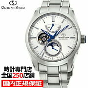 Up To 37.5x Points On The 18th Orient Star Mechanical Moon Phase Rk-ay0002s Mens