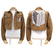 Attack On Titan Corps Jacket Short Ver. From Japan Free Shipping Bland New