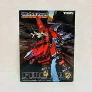 Zoids Fire Fox 1/72 Scale Model Delusion War Record Unasynthesed Robot Tomy Rare