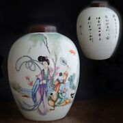Antique Chinese Porcelain Ginger Jar With Wooden Lid Late Qing Or Republic 653