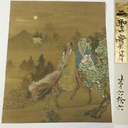 Chinese Mid Century Painting On Silk Moon Scholar Riding Donkey Titled Numbered