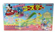 Rare New Sealed Japan Disney Toybox Mickey Mouse Clubhouse Playset