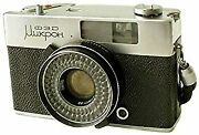 Secondhand Fed Mikron Soviet Union Russia Half Frame Viewfinder 35 Mm Film