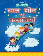 Pre-nursery Rhymes And Story Book - Hindi Book The Fast Free Shipping