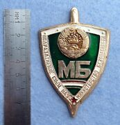 Badge Republic Of Tajikistan Ministry State Security Special Purpose Team 1990's