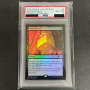 Psa Appraisal Tamako Immerialseal Of The Country Foil English Judge Promo