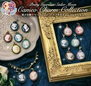 Sailor Moon Cameo Charm Collection 14 Set Exclusive Storage Box Tracking F/s Jp