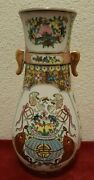 Chinese Antique Famille