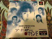Ps Trial Software Another Mind Version Novelty Postage Included Square Enix