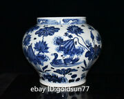 13 Antique Old China Blue And White Mandarin Duck Play Water Pattern Pot