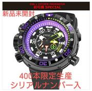 Limited 400 Evangelion X Citizen Promaster Unit 01 Special Watch New From Japan