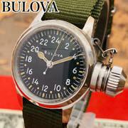 Oh Finished 24-hour Dial Good Operation Buoba Military Hand-wound Wristwatch