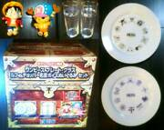 Seven-eleven Limited One Piece Plate Glass Luffy And Chopper Plush Toy Set F/s New