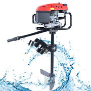 6hp Heavy Duty 4stroke Outboard Motor Boat Engine W/air Cooling System Tci Rv170