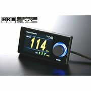 Hks Evc 7 Boost Controller Part No 45003-ak013 2.4 Inch Tft Full Color Lcd