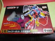 Transformers The Headmasters Firebots Flame Strate Original Vintage Dead Stock