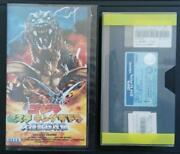 Vhs Video / Godzilla Mothra King Ghidorah Large Monsters All-out Attack