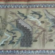 Antique Framed And Signed Chinese Silk Panel Or Sleeve Of The Great Wall Of China