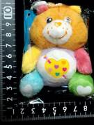Not For Sale Care Bears Fist Large Plush Toy-orange Remaining 1