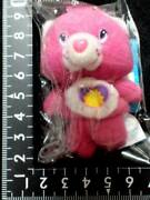 Not For Sale Care Bears Fist Large Plush Toy-pink Remaining 1