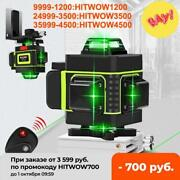 16/12 Lines 4d Laser Level Green Line Selfleveling 360 Horizontal And Vertical S