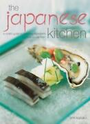 The Japanese Kitchen A Cookand039s Guide To Japanese Ingredients By Emi Kazuko