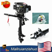 Hangkai Outboard Motor Fishing Boat Engine Air Cooling System 6 Hp 4 Stroke Cdi