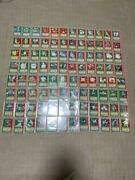 Top Sun Pokemon Card 150 Complete And 3 Unnumbered Error Cards Rare Japanese
